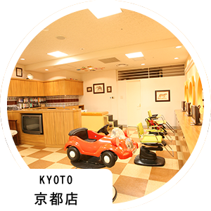 KYOTO京都店