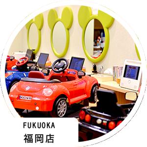 FUKUOKA福岡店